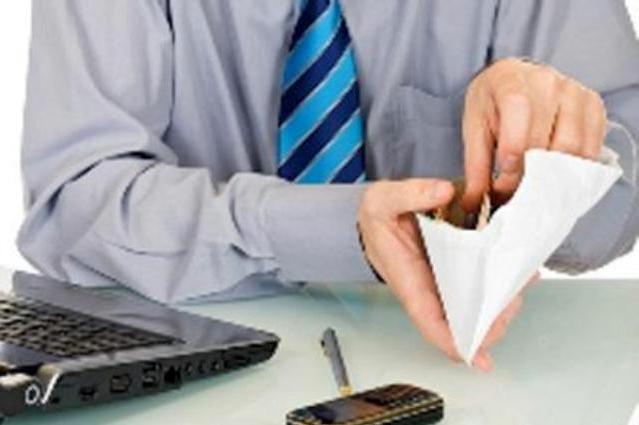 ответственность за серую зарплату для индивидуальных предпринимат термобелья Craft
