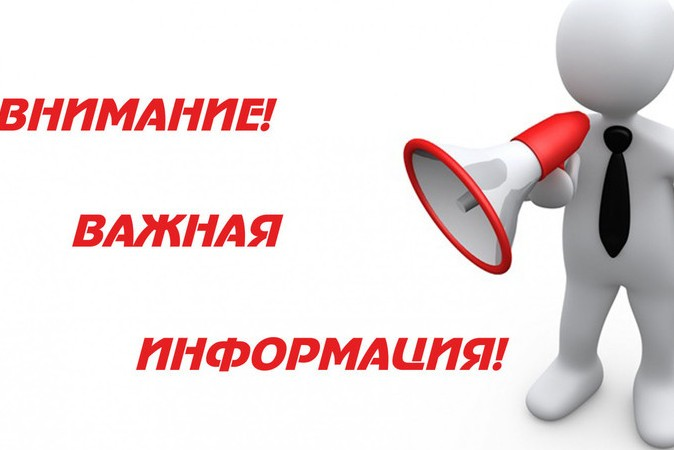 НаЮжном Урале завоют сирены