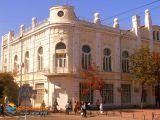 Здание администрации г.Ейска