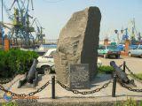 Памятник кубанскому казачеству в порту