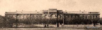 Ксенинская гимназия, ныне школа №2. История Ейск