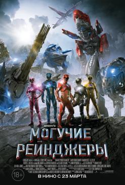«Кинотеатр Премьер Расписание Фильмов В Ейске» / 1998