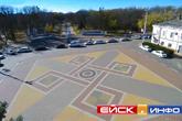 Ейск Ейский Арбат - Веб-камеры Путешествия онлайн